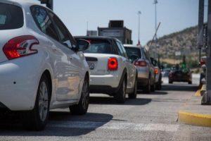 Χαμός στην αγορά: Ανακαλούνται άρον άρον από την αγορά ΙΧ που οδηγούν χιλιάδες Έλληνες! - Cars