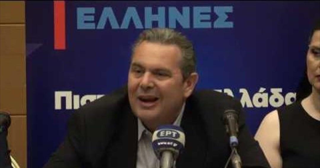 Π. Καμμένος: Πιστεύουμε στην Ευρώπη των ίσων κρατών-μελών