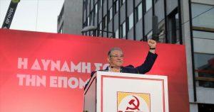 Δ. Κουτσούμπας: Ο λαός να στηρίξει το ΚΚΕ