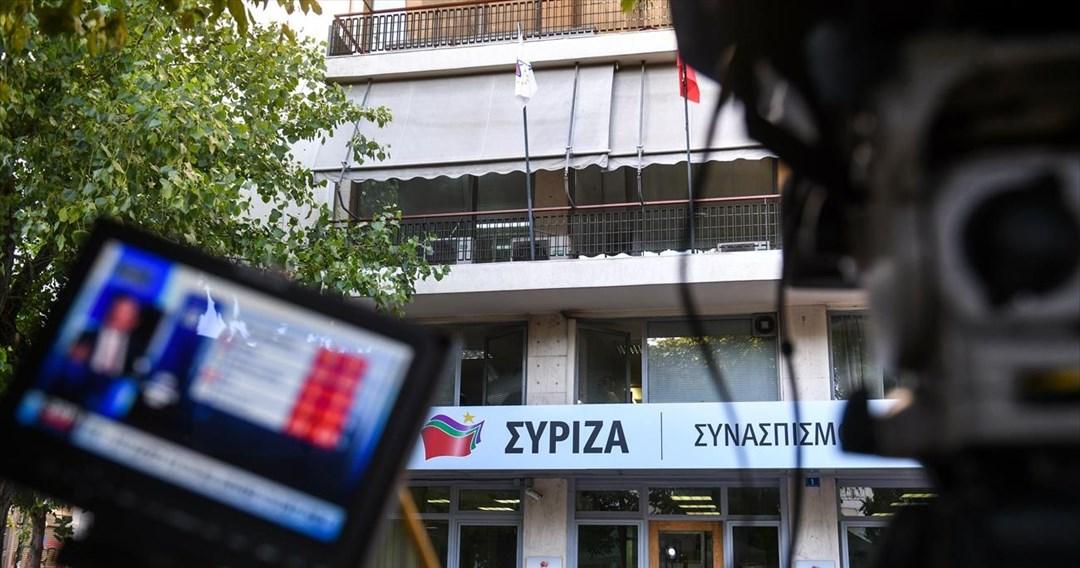 Tα επόμενα βήματα στον ΣΥΡΙΖΑ